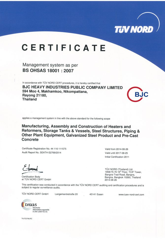 BS OHSAS 18001 : 2007