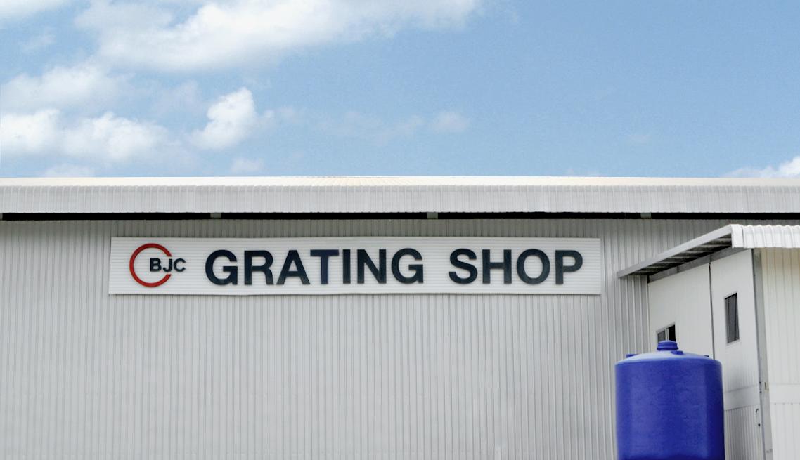 GRATING 1
