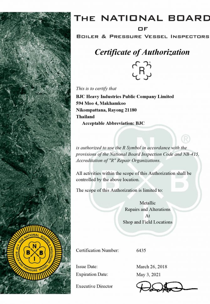 R-Stamp Certificate